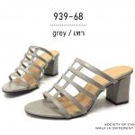 รองเท้าแฟชั่น ส้นสูง แบบสวม หน้าสานสวยเรียบเก๋ ใส่เเมทกับกางเกงยีนส์ตัวโปรด หรือกระโปรงก็เริ่ดไม่ซ้ำใคร งานสวยที่ใส่ได้ตลอด ไม่เคยเอาท์ หนังนิ่ม ทรงสวย สูง 2.5 นิ้ว ใส่สบาย แมทสวยได้ทุกชุด ดำ เทา ตาล ครีม (939-68)