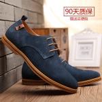 พรีออเดอร์ รองเท้า เบอร์ 38- 48 แฟชั่นเกาหลีสำหรับผู้ชายไซส์ใหญ่ เก๋ เท่ห์ - Preorder Large Size Men Korean Hitz Sandal