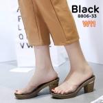 รองเท้าแฟชั่น ส้นสูง แบบสวม คาดหน้าพลาสติกใสนิ่ม ส้นแต่งขอบทองสวยเก๋ ทรงสวย ส้นสูงประมาณ 3 นิ้วใส่สบาย แมทสวยได้ทุกชุด (8806-33)
