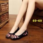 รองเท้าผ้าปักลายจีน ปักลายดอกโบตั๋นปักสวยงาม ส้นสูงเพียง 2 เซน พื้นด้านในซับฟองน้ำ ด้านนอกเป็นผ้าทอแน่นเนื้อดี ใส่สบาย แมทสวยได้ไม่เหมือนใคร