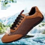 พรีออเดอร์ รองเท้า เบอร์ 37- 46 แฟชั่นเกาหลีสำหรับผู้ชายไซส์ใหญ่ เก๋ เท่ห์ - Preorder Large Size Men Korean Hitz Sandal