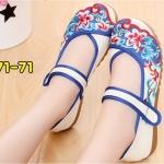 รองเท้าผ้าปักลายจีน งานปักดอกไม้สีสวยสดใส สวมใส่ง่ายๆ กระชับเท้าด้วยคาดหน้าเมจิก เทปด้านข้าง ส้นสูง 1 นิ้ว พื้นด้านในซับฟองน้ำ ด้านนอกเป็นผ้าทอแน่นเนื้อดี ทรงน่ารัก ใส่สบาย แมทสวยได้ไม่เหมือนใคร
