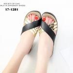 รองเท้าแฟชั่น ส้นเตารีด แบบสวม เพื่อสุขภาพ หน้าไขว้แต่งคาดสีทองสวยหรูสไตล์เกาหลี พื้นนิ่ม พร้อมปุ่มนวดเท้า สวมใส่สบายนุ่มเท้าสุดๆ หนังนิ่ม ทรงสวย ใส่สบาย แมทสวยได้ทุกชุด (17-1281)