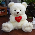 ตุ๊กตาหมีนั่งสีขาว 0.45 เมตร