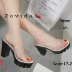 รองเท้าแฟชั่น แบบสวม ส้นสูง คาดหน้าพลาสติกใสนิ่มสวยอินเทรนด์ ทรงสวย หนังนิ่ม ใส่สบาย สูงประมาณ 4 นิ้ว เสริมหน้า แมทสวยได้ทุกชุด (17-2295)