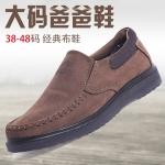 พรีออเดอร์ รองเท้าหนัง เบอร์ 38-48 แฟชั่นเกาหลีสำหรับผู้ชายไซส์ใหญ่ เบา เก๋ เท่ห์ - Preorder Large Size Men Korean Hitz Sport Shoes