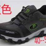 พรีออเดอร์ รองเท้ากีฬา เบอร์ 45-54 แฟชั่นเกาหลีสำหรับผู้ชายไซส์ใหญ่ เบา เก๋ เท่ห์ - Preorder Large Size Men Korean Hitz Sport Shoes
