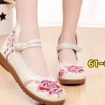 รองเท้าผ้าปักลายจีน ทรง disco ปักลวดลายดอกกุหลาบ มีกระดุมจีนรัดข้อ ส้นสูง 1 นิ้ว พื้นด้านในซับฟองน้ำ ด้านนอกเป็นผ้าทอแน่นเนื้อดี ใส่สบาย แมทสวยได้ไม่เหมือนใคร