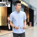 พรีออเดอร์ เสื้อเชิ้ต แขนยาว 3XL - 8XL อกใหญ่สุด 59.05 นิ้ว แฟชั่นเกาหลีสำหรับผู้ชายไซส์ใหญ่ แขนสั้น เก๋ เท่ห์ - Preorder Large Size Men Korean Hitz Short-sleeved T-Shirt