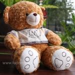 ตุ๊กตาหมีป๊อบปูล่าสีน้ำตาล 65 เซนติเมตร