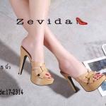 รองเท้าแฟชั่น ส้นสูง แบบสวม คาดหน้าสไตล์อีฟแซงสวยหรู ทรงสวย ส้นสูงประมาณ 4.5 นิ้ว เสริมหน้า 1 นิ้ว ใส่สบาย แมทสวยได้ทุกชุด (17-2314)