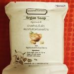 Argan Soap (organic)