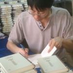 ผลงานแปลโดย ร. จันเสน