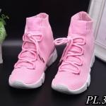 รองเท้าผ้าใบแฟชั่น หุ้มข้อ แบบไม่ผูกเชือก แต่งเชือกด้านหน้าเก๋ๆ ปรับกระชับได้ วัสดุอย่างดี ผ้านิ่มกระชับเท้า ทรงสวยสไตล์แบรนด์ พื้นยางยืดหยุ่น ใส่สบาย ใส่เที่ยว ออกกำลังกาย แมทสวยเท่ห์ได้ทุกชุด