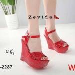 รองเท้าแฟชั่น ส้นเตารีด แบบสวม รัดส้น หน้าสานไขว์สวยเก๋ ทรงสวย แต่งลายที่ส้น สูงประมาณ 5 นิ้ว แมทสวยได้ทุกชุด (17-2287)