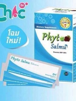 ไฟโตแซลมุ พลาเซนต้า Phyto Salmu Placenta sop250+
