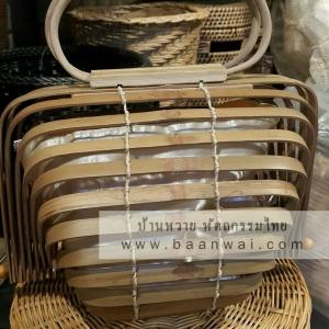 กระเป๋าสานไม้ไผ่