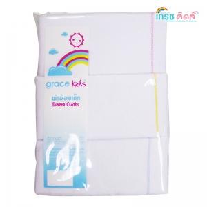 เกรซคิดส์ผ้าอ้อมเด็กพื้นขาว สาลู 21x21 นิ้ว ฝ้ายผสม ยกลัง(6 แพ็ค)