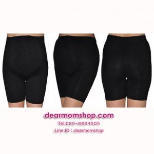 กางเกงเลกกิ้งคนท้องขาสั้นใส่กันโป๊ สีดำ