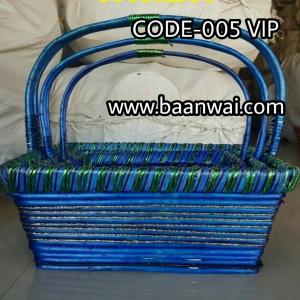 CODE-005 VIP