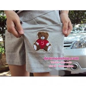 กางเกงคลุมท้องขาสั้นผ้ายืดสีเทา ปักแปะรปหมี