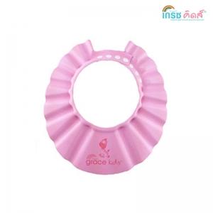 เกรซคิดส์หมวกอาบน้ำกันแชมพู สีชมพู ยกโหล(12 ชิ้น)