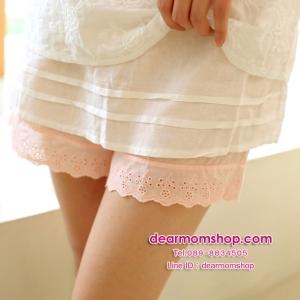 กางเกงขาสั้นซับในคนท้องปลายขาลูกไม้ สีชมพู
