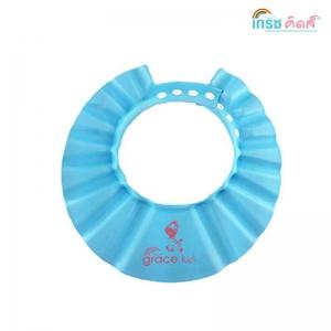 เกรซคิดส์หมวกอาบน้ำกันแชมพู แบบปรับขนาดได้ สีฟ้า ยกลัง(12 ชิ้น)