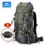 กระเป๋าเป้สะพายหลังสารพัดประโยชน์ สวย ทน เท่ห์ คุณภาพชั้นนำเป็นที่ยอมรับระดับสากล Topsky outdoor mountaineering bag shoulder men and women versatile high-capacity waterproof travel backpack 40 l 50L60L thumbnail 1