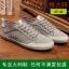 พรีออเดอร์ รองเท้าผ้าใบลำลอง เบอร์ 45-48 แฟชั่นเกาหลีสำหรับผู้ชายไซส์ใหญ่ เบา เก๋ เท่ห์ - Preorder Large Size Men Korean Hitz Sport Shoes thumbnail 3