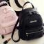 กระเป๋าเป้ผู้หญิง Flora bag สีชมพู thumbnail 4