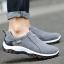พรีออเดอร์ รองเท้า เบอร์ 39-47 แฟชั่นเกาหลีสำหรับผู้ชายไซส์ใหญ่ เบา เก๋ เท่ห์ - Preorder Large Size Men Korean Hitz Sport Shoes thumbnail 5