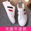 พรีออเดอร์ รองเท้ากีฬา เบอร์ 38-47 แฟชั่นเกาหลีสำหรับผู้ชายไซส์ใหญ่ เบา เก๋ เท่ห์ - Preorder Large Size Men Korean Hitz Sport Shoes thumbnail 3