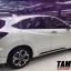 ชุดแต่ง Honda Hrv by Tamiya thumbnail 79