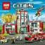 เลโก้จีน LEPIN.02052 ชุด City Fire Station