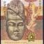 ประเทศ คาซัคสถาน ชนิดราคา 1,000 TENGES รุ่นปี พ.ศ.2556 (ค.ศ.2013) thumbnail 1