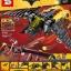 เลโก้จีน SY.943 ชุด The Batwing