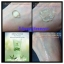 S Vera Aloe vera Gel With Q10 เจลว่านหางจระเข้ผสม Q10 thumbnail 30