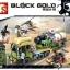 เลโก้จีน Sembo.11713 ชุด Block Gold