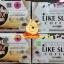 ไลค์ สลิม คอฟฟี่ Like Slim Coffee กาแฟลดน้ำหนัก thumbnail 3
