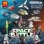เลโก้จีน LELE.35001 ชุด Starwars