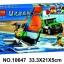เลโก้จีน Bela.10647 ชุด 4x4 with Catamaran