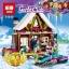 เลโก้จีน LEPIN.01040 ชุด Friends Snow Resort Chalet