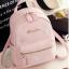 กระเป๋าเป้ผู้หญิง Flora bag สีชมพู thumbnail 1