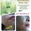 S Vera Aloe vera Gel With Q10 เจลว่านหางจระเข้ผสม Q10 thumbnail 20