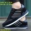 พรีออเดอร์ รองเท้ากีฬา เบอร์ 39-49 แฟชั่นเกาหลีสำหรับผู้ชายไซส์ใหญ่ เบา เก๋ เท่ห์ - Preorder Large Size Men Korean Hitz Sport Shoes thumbnail 4