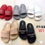 รองเท้าแตะแฟชั่น แบบสวม ลายจีวองชีสวยเรียบเก๋ วัสดุยางอย่างดีนิ่ม ใส่เดินสบาย แมทสวยได้ทุกชุด (FT-552) thumbnail 2