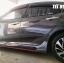 ชุดแต่ง ซิวิค Honda Civic 2016 - 2017 by Tamiya thumbnail 91