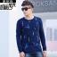 พรีออเดอร์ เสื้อกันหนาว แฟชั่นเกาหลีสำหรับผู้ชายไซส์ใหญ่ อกใหญ่สุด 57.48 นิ้ว แขนยาว เก๋ เท่ห์ - Preorder Large Size Men Korean Hitz Long-sleeved Jacket thumbnail 5
