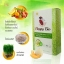 Happy Bio Powder Drink (HBPD) ดีท็อกซ์ลำไส้นวัตกรรมใหม่ด้วย Pro Biotic แก้ปัญหาภาวะท้องผูก เพื่อสุขภาพลำไส้ที่ดีระยะยาว thumbnail 1